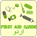 First Aid Guide urdu icon