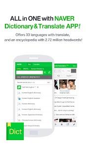 Download Korean Dictionary & Translate for Windows Phone apk screenshot 1