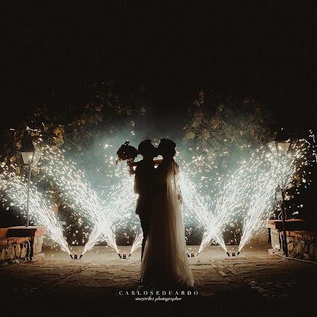 Fotógrafo de bodas Carlos Duran (carloseduardo). Foto del 12.09.2017