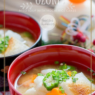 Ozoni - Miso Soup with Mochi (Rice Cake)