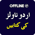 Offline Urdu Novels Books 2020 | Romantic Novels icon