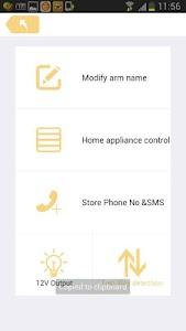 E-SYSTEM screenshot 2