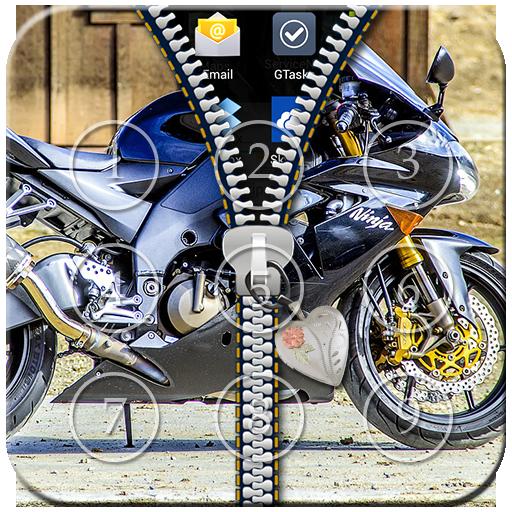Bike Zipper Lock