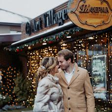 Wedding photographer Darya Roy (DaryaRoe). Photo of 08.02.2018