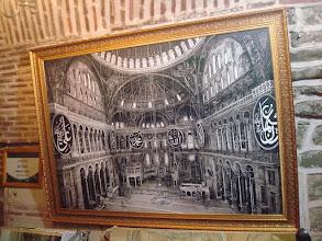 Photo: 1910 AYASOFYA Oil on canvas 185 x 135 cm