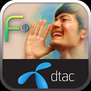 Rakbankerd.com Android App