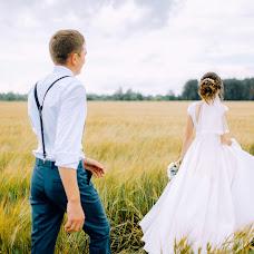 Wedding photographer Masha Grechka (grechka). Photo of 22.08.2018