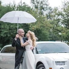 Wedding photographer Aleksandr Serbinov (Serbinov). Photo of 14.05.2018