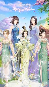 Beauty in Royal Harem 6.10.0
