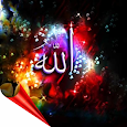 Islamic Wallpapers Kaligrafi 2021 icon