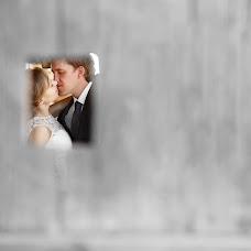 Wedding photographer Dmitriy Mozharov (DmitriyMozharov). Photo of 08.05.2017