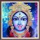 mahakali mantra aarti audio Download for PC Windows 10/8/7
