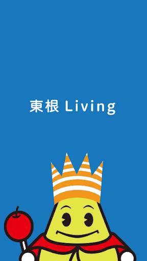 u6771u6839Living 1.3 Windows u7528 1