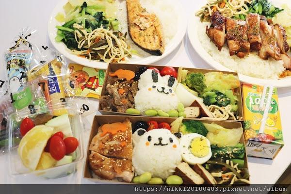 台北民生烤物便當 烤食煮盒民生店 台北親子便當推薦