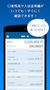 残高 横浜 銀行