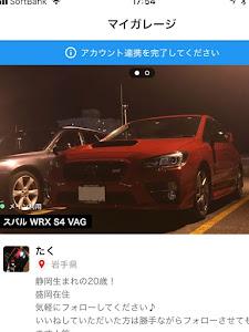 WRX S4 VAG のカスタム事例画像 たくさんの2018年10月14日17:57の投稿