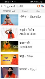 Yoga and Health Apk  Download For Android 4