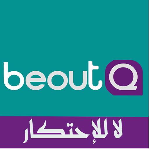 beoutq live pc