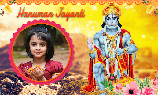 Download Hanuman jayanti photo frames For PC Windows and Mac apk screenshot 3