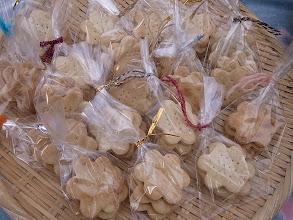 Photo: もみじの手 玄米粉クッキー