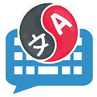 Transboard- Keyboard Translate icon