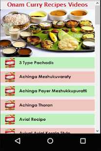 Malayalam onam curry recipes videos android apps on google play malayalam onam curry recipes videos screenshot thumbnail forumfinder Images
