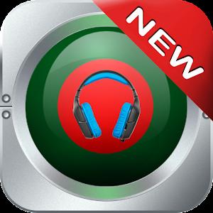 Fm Radio Bangladesh All Station