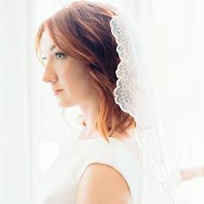 Wedding photographer Pavel Lutov (Lutov). Photo of 17.08.2018