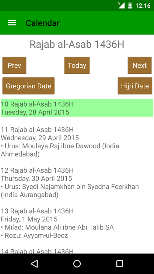Namaaz Times for Mumineen- screenshot