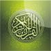 Holy Quran Sudais Shuraim icon