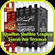 Kitab Riyadhus Shalihin Terjemahan Indonesia Download on Windows