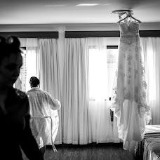 Wedding photographer Tales Iwata (talesiwata). Photo of 03.02.2017