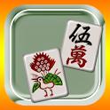 ゲームバラエティー麻雀 icon