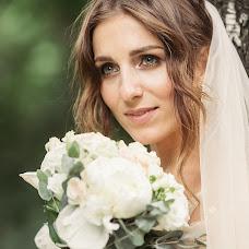 Wedding photographer Anastasiya Kosareva (Asheko). Photo of 11.10.2018