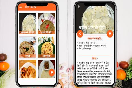 Roti paratha recipe in hindi apps on google play screenshot image forumfinder Gallery
