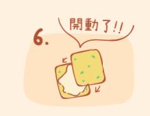 牛軋餅做法-將做好的牛軋糖放至蘇打餅上