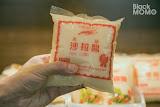 白雪食品沙拉醬