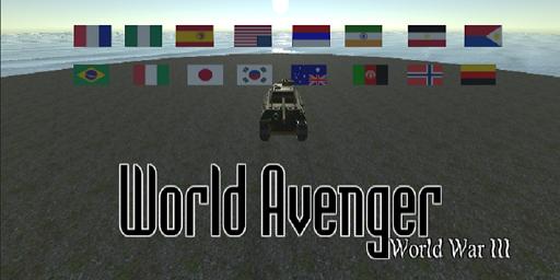 World Avenger Game Pro  screenshots 6