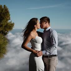 Wedding photographer Yuliya Stakhovskaya (Lovipozitiv). Photo of 31.10.2018
