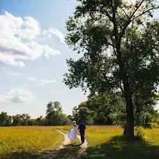 Wedding photographer Aleksandr Kupchikhin (Rado). Photo of 03.11.2015