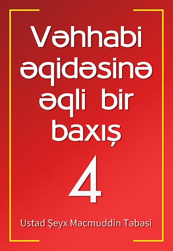 Vəhhabi əqidəsinə baxış - 4