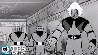 宇宙少年ソラン 第40話 「アンドロイドの復活」
