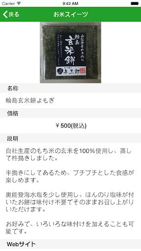u5dddu539fu8fb2u7523 1.0.0 Windows u7528 4
