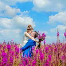 Wedding photographer Anna Gorina (AnnaGorina). Photo of 08.05.2016