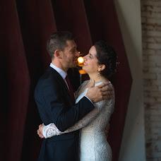 Свадебный фотограф Анастасия Барашова (Barashova). Фотография от 28.05.2018