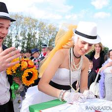 Свадебный фотограф Надя Панкратова (terra). Фотография от 18.05.2015
