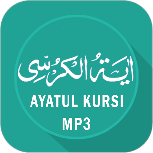 Ayat Kursi Mp3 Audio Offline Apps On Google Play