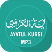 Ayat Kursi MP3 Audio Offline