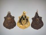 เหรียญพระครูอินทเขมากร (หลวงพ่อแย้ม) วัดอินทร์เกษม สุพรรณบุรี