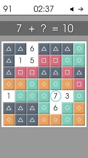 Math Games  screenshots 4